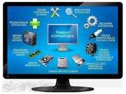 IT-Аутсорсинг - Компьютерное обслуживание